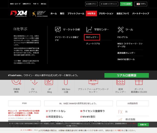 xm_web_01
