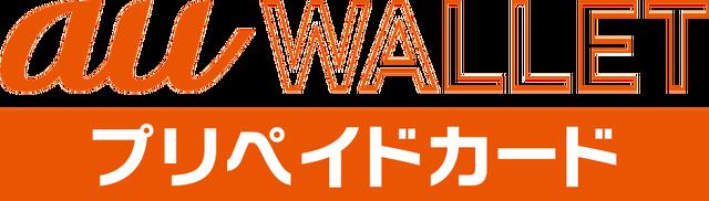 logo_prepaid