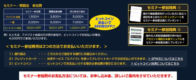 img_price