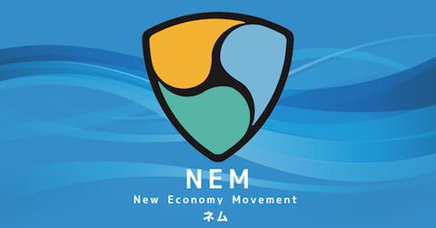 仮想通貨NEM(ネム)、韓国のメタップスプラスをADAコインに取られた結果wwwwwwww