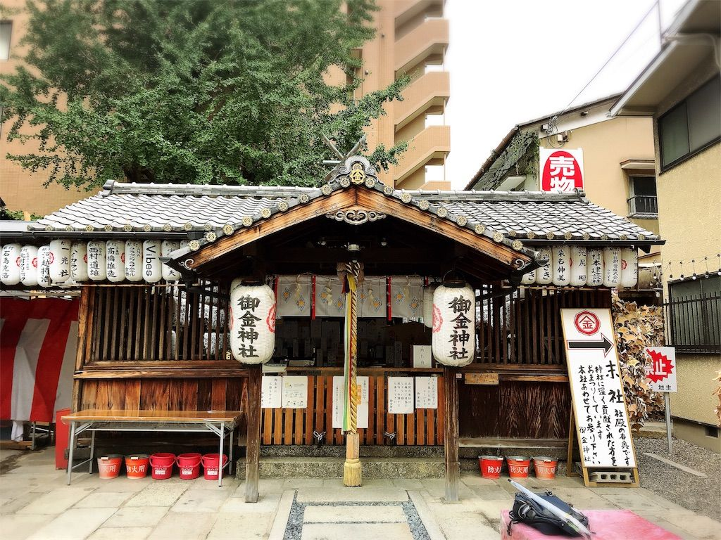 御金神社(みかねじんじゃ)