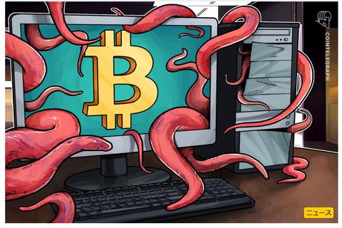ビットコインアドレスを盗むマルウェア、人気ゲーム「●●●」のゲーマーを標的