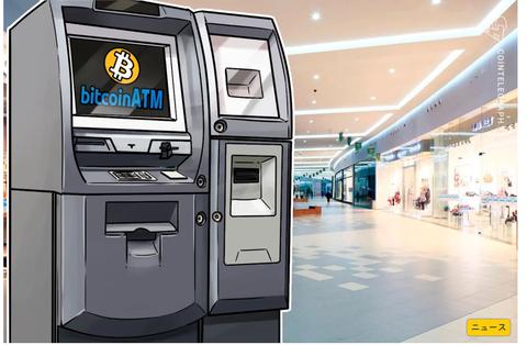 米サークルK、ビットコインATMを導入 米仮想通貨OTC業者と提携