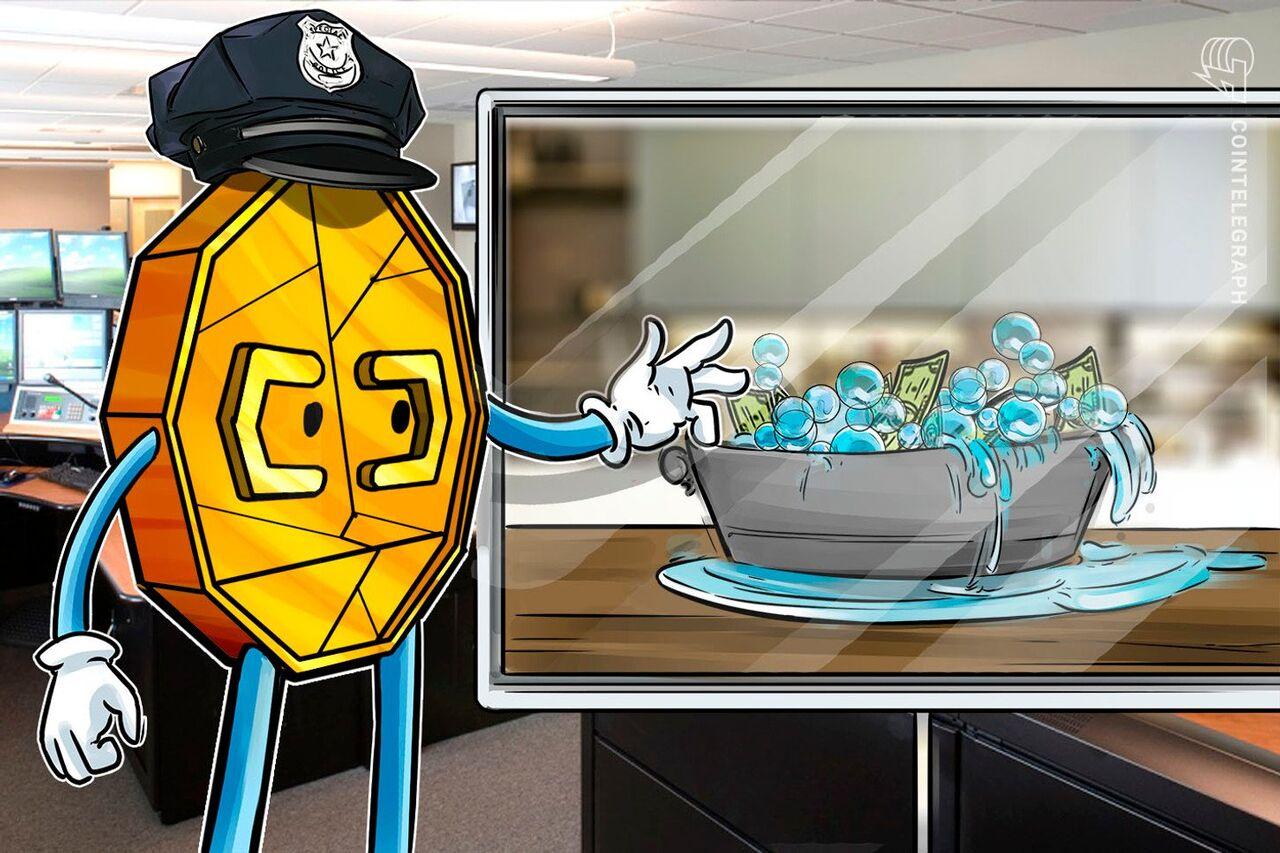 オランダ捜査当局、仮想通貨マネロン容疑で男2人を逮捕 ミキシング・サービス利用も突き止められる