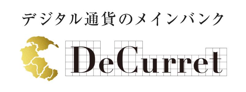 ディーカレット(DeCurret)がレバレッジ取引専用アプリをリリース