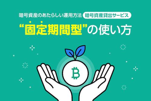 bitmax_blog2_20201201