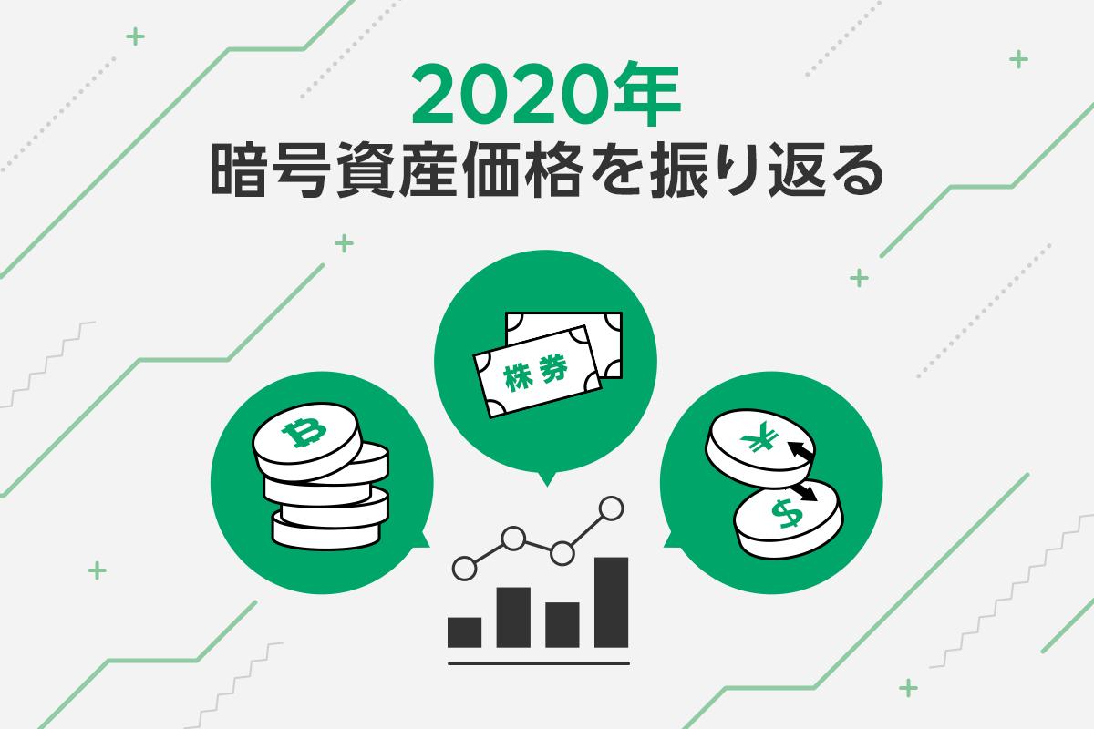 blog_furikaeri_20201228_A
