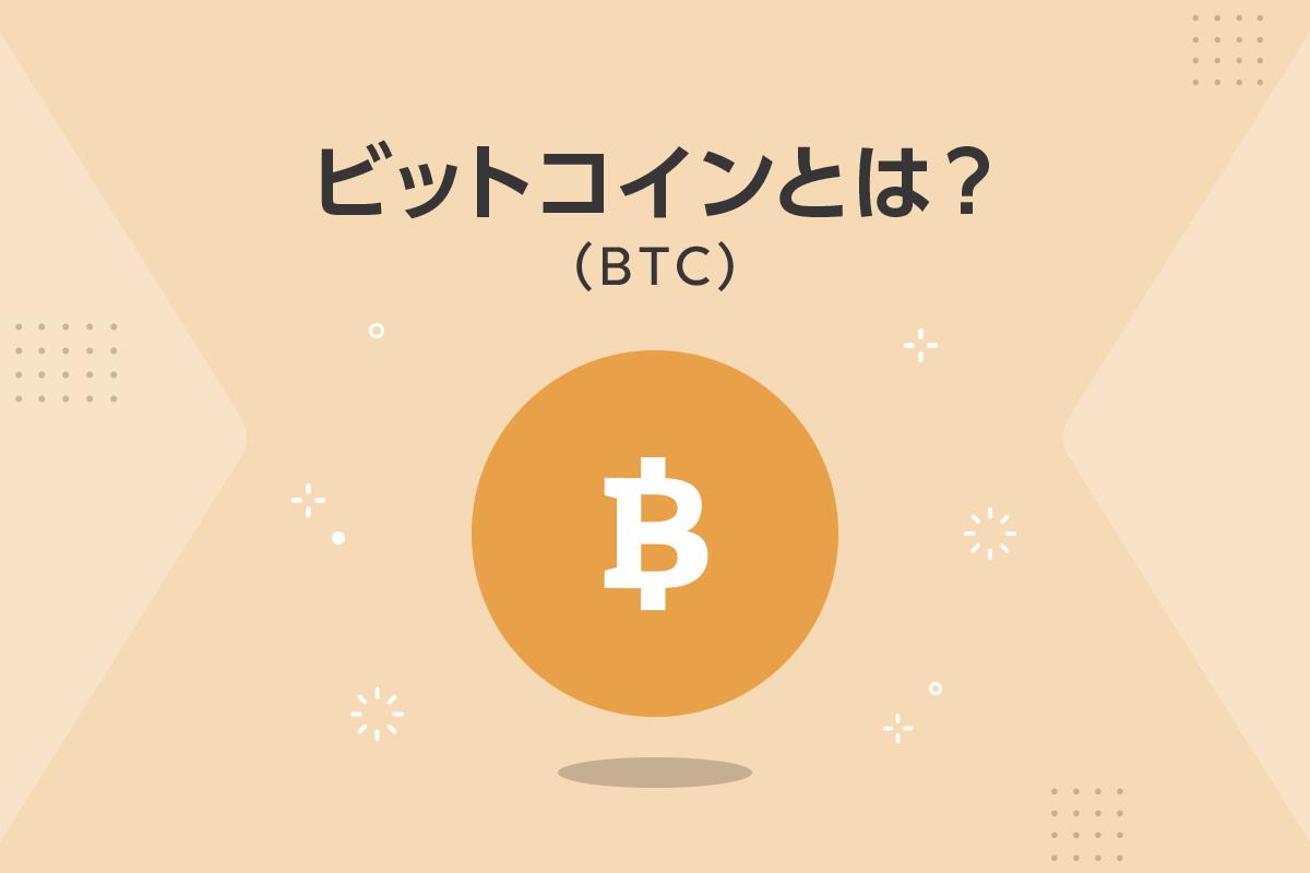 0219bitmax_blog_1A_v2