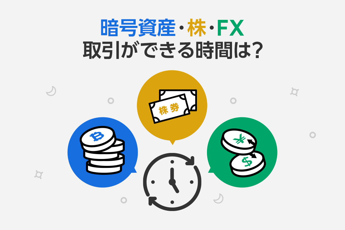 0428bitmax_blog