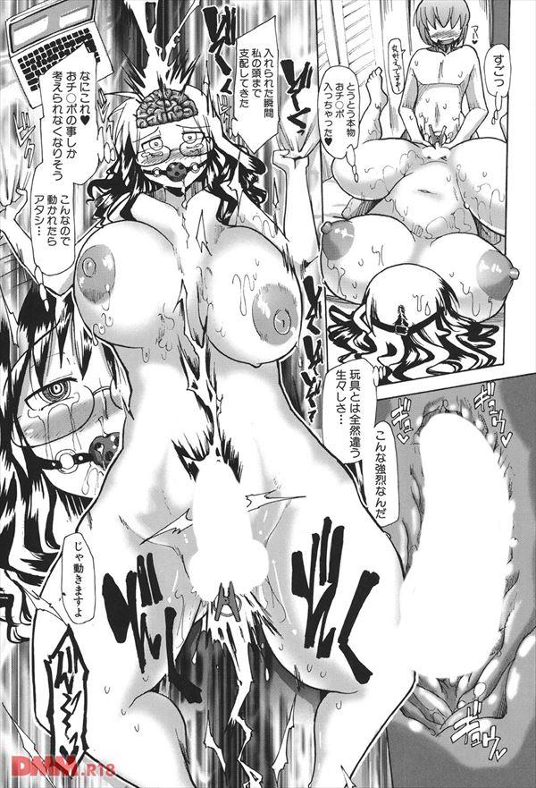 エロ漫画のエロ画像22
