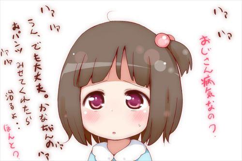 【無知シチュ・エロ画像】何をされてるか分からない女の子にエッチな事をしちゃうやつpart2