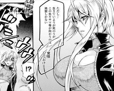 【エロ漫画】強気なエリート金髪女刑事が催眠ガスにやられて…【作家:ウメ吉】