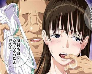 【エロ漫画】気になっていた女子が知らぬ間に後輩のキモメンに寝取られてたら…