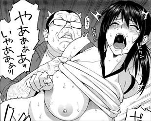 【エロ漫画】ムチムチのバレーが上手い人妻がキモ男に寝取られ…けどこれ人妻が悪いだろw
