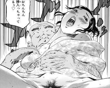 【エロ漫画】不能な夫は用済みなんだよなぁ…【作家:Clone人間】