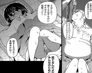 【エロ漫画】絶対に起きられない状況で、JCがキモ教師にクラスメイトの目の前で犯される…