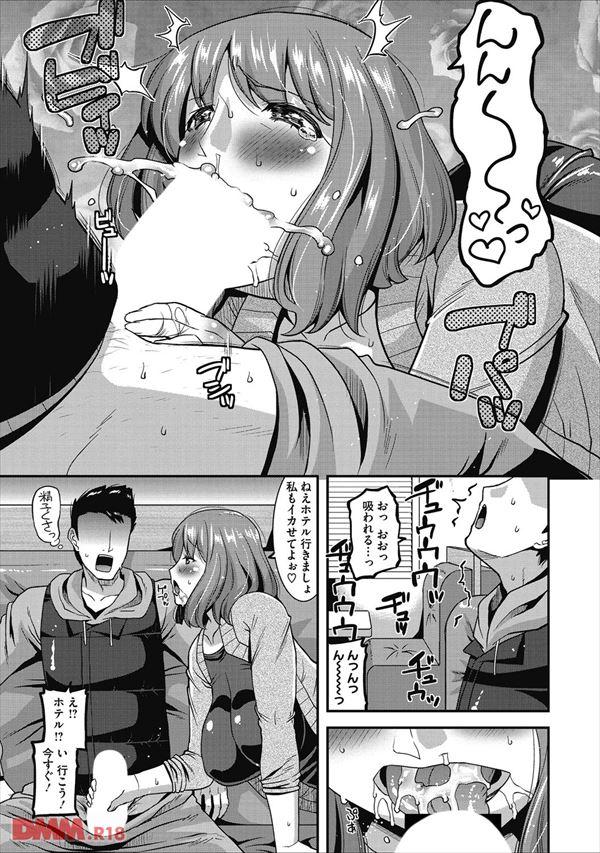 エロ漫画のエロ画像14