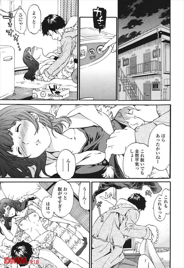 エロ漫画のエロ画像6