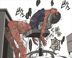 【エロ漫画】スポーツ少女が眠っているときにエッチな触手に襲われて…