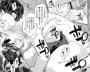 【エロ漫画】ぎっちぎちにピッチピチにしまったまんまんなの!