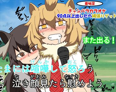【二次エロ画像】手コキで抜けるエロ画像ください!