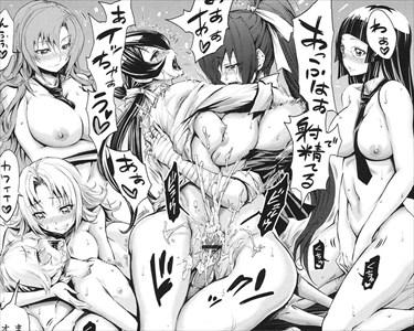 【エロ漫画】ショタの巨根に群がる女SP達