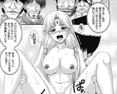 【エロ漫画】大衆の面前で犯される姫「あはぁぁ…いくっ…いっちゃぅぅ!!!」…[あきやまけんた]えろぐん