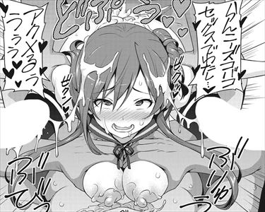 【エロ漫画】らんこーズコバコセックスでわたし…アクメるぅうぅう!!…【作家:蛹虎次郎】