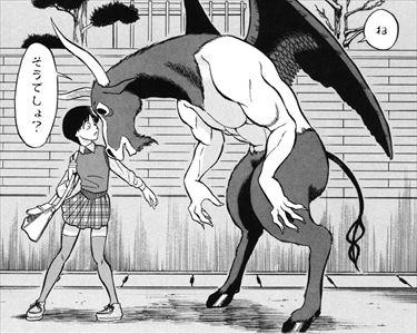 【エロ漫画】悪魔のはなし