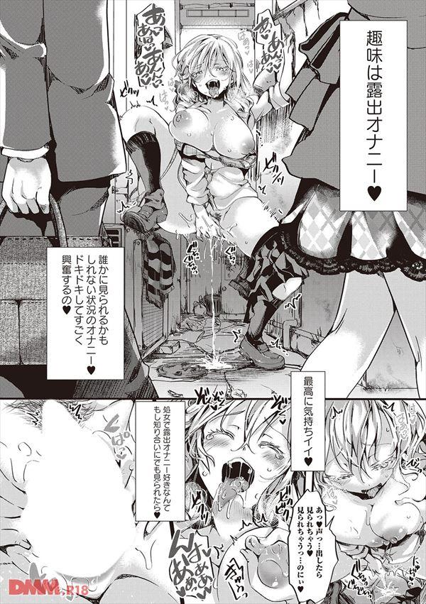 ショタ漫画のエロ画像3