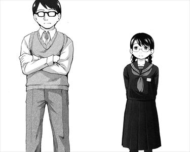 【エロ漫画・1話目】このむっつりロリコン眼鏡教師!!!…【1話目】