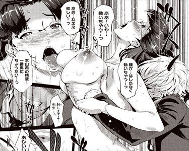 【エロ漫画】イケメンなのにガチオタ男子が地味女教師の同人誌にドハマりしてしまって…【作家:Clone人間】