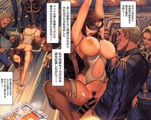 【エロ漫画】連邦の女艦長が捕らえられて…