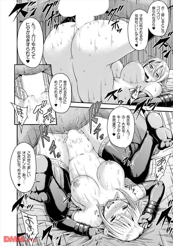 寝取られ漫画のエロ画像17