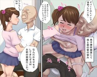 【同人CG】家族内でSEXしまくり性事情が崩壊してる…