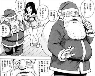 【エロ漫画】むちむちの奥様がサンタに望むプレゼントとは?…