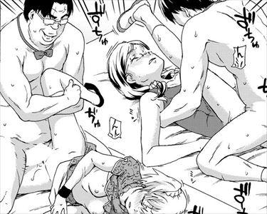【エロ漫画】父親達による娘への性的搾取が、今はじまる…【作家:茶否】