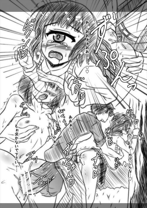 モンスター娘のいる日常のエロ画像