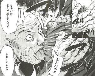 【エロ漫画】カボチャにして犯す…