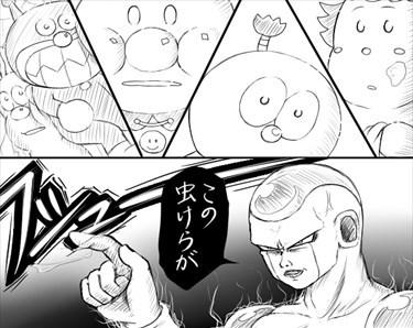 【エロ有り】アンパンマンとコロ助とドラゴンボールのコラボ漫画わろたwwwwwww…【絵師:かんちょーる】