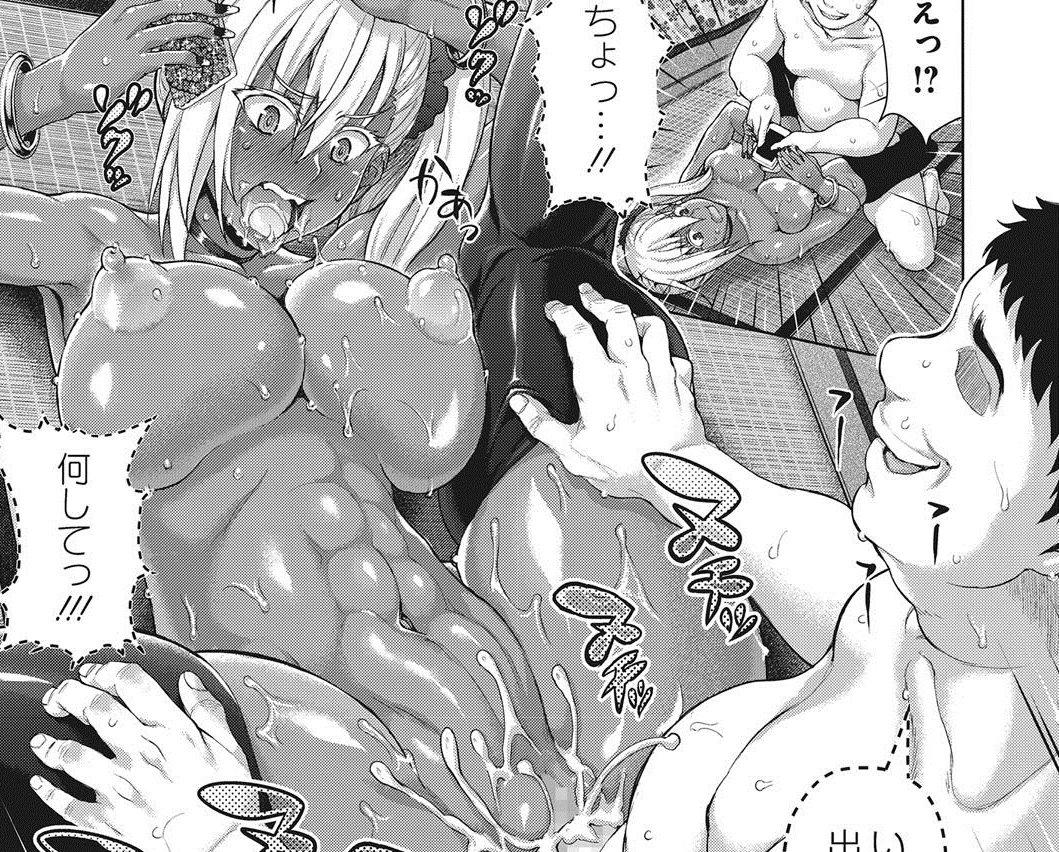 【エロ漫画】パワハラ上司の娘に中出し孕ませセックスでやり返せ!
