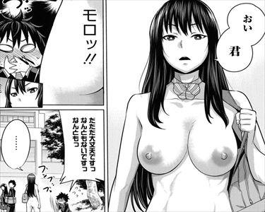 【エロ漫画】憧れの先輩が裸に見えてしまうんです…