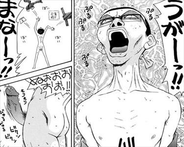 【エロ漫画】受験勉強のストレスで発狂してしまったガリ勉君が自らの母親を犯して…