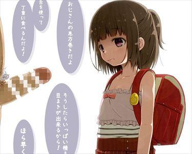【二次エロ画像】ロリとかほんまアカン…アカーーーン!イグッ!