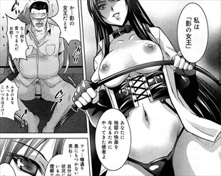 【エロ漫画】女性徒をレイプしまくっている変態体育教師に目隠しプレイでお仕置き…