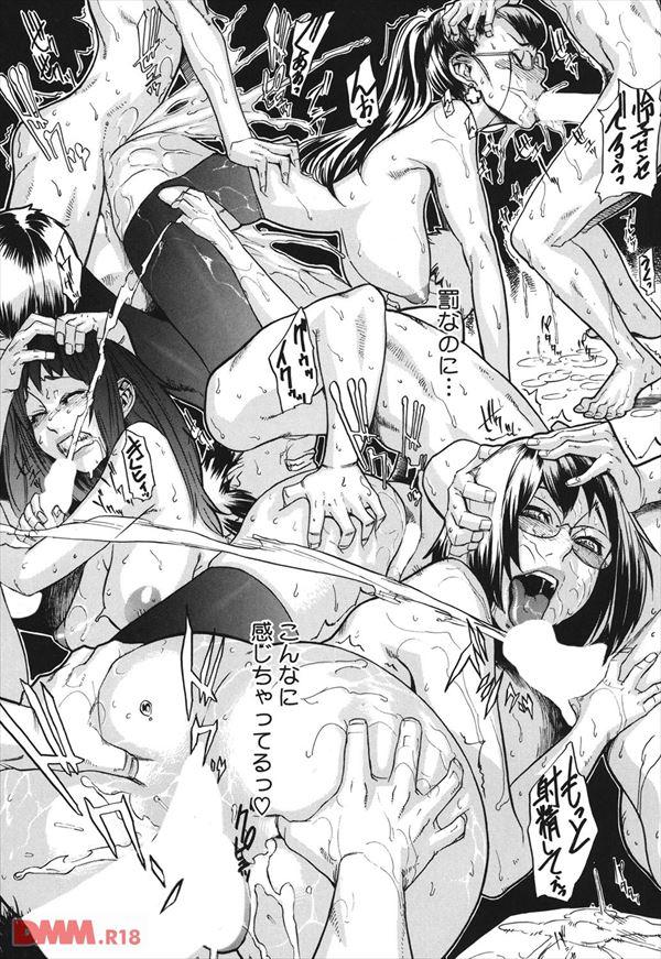 エロ漫画のエロ画像26