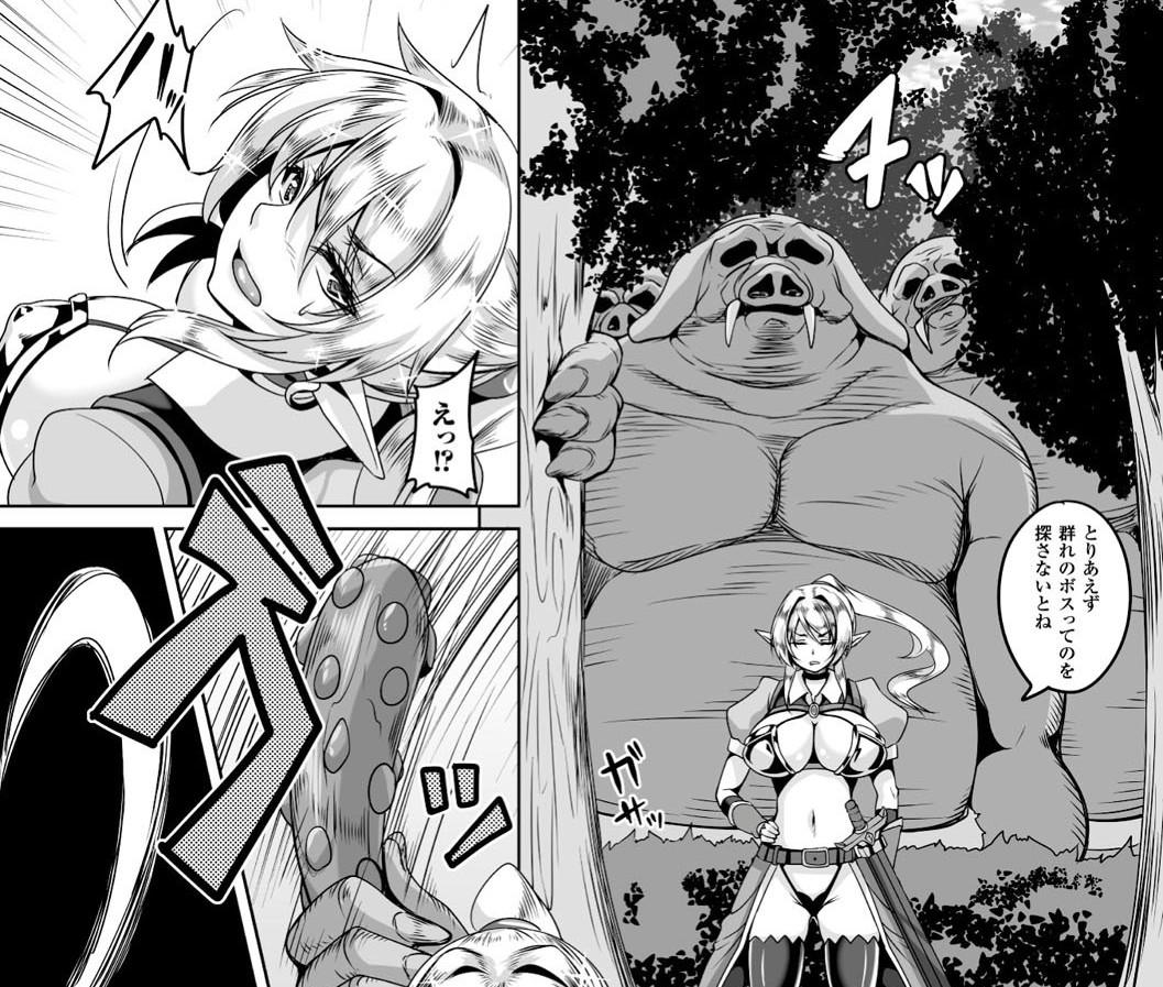 【エロ漫画】オークを狩りまくっていた女騎士が油断して捕まってしまって…【作家:一弘】