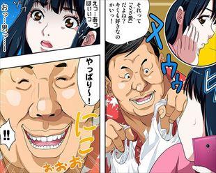 【エロ漫画】キモおっさんでも優しく接していればこんなチャンスが?…