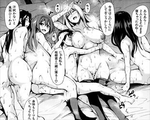 【エロ漫画】団地と女の管理人になりたい…