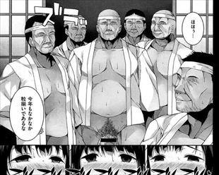 【エロ漫画】神様(おじ様)と交わる儀式…
